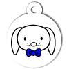 Médaille personnalisée chien Hi Doggy Milo bleu